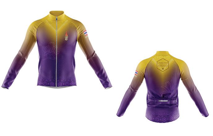 2.เสื้อสำหรับผู้สมัครปั่นจักรยาน : เป็นเสื้อปั่นจักรยานแขนสั้น